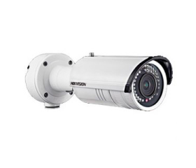 Cámara IP 3MP | HIKVISION
